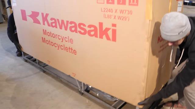 Kawasaki 125z